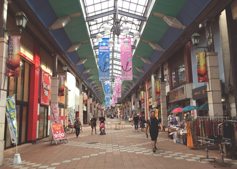 There was this shopping arcade near the station but there weren't many things of interest