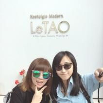 LeTAO is a DFO when in Otaru!