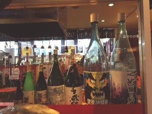 That sake bottle <3