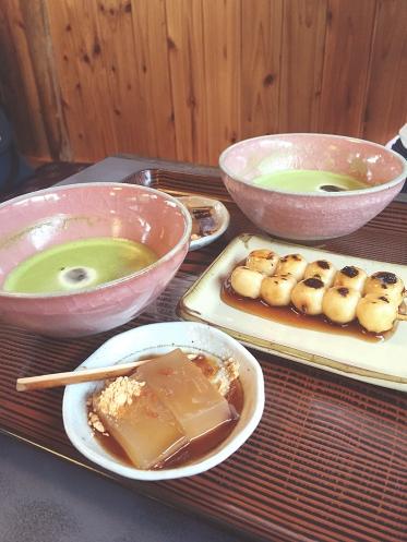 Traditional Kyoto Tea