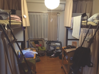 Our lodgings in Ueno